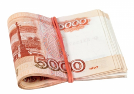 Получить микрозайм на карту в Гаврилов-Посад – оперативное решение финансовых проблем