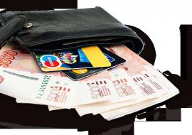 Микрозаймы на киви кошелек по паспорту в Ладушкин
