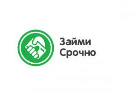 Быстрый займ в Курчатове