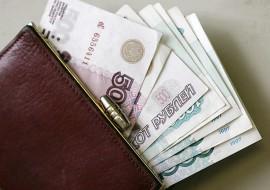 Что делать если срочно нужны деньги