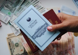 Кредиты онлайн на банковскую карту в Москве без каких-либо проверок