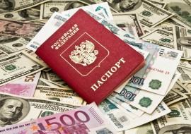 Займ без паспорта для всех желающих быстро на любые нужды