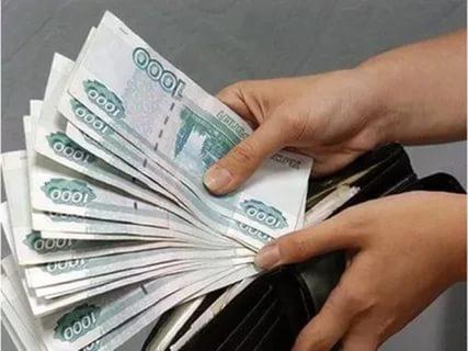 Деньги под расписку в лениногорске