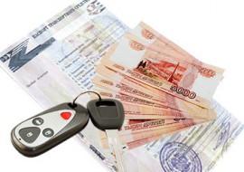 Почему выгодно оформить займ под залог ПТС в Москве?