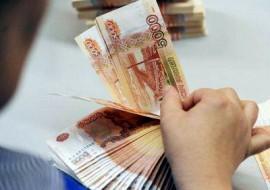 Как сегодня можно быстро получить деньги в Протвино