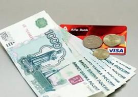 Несколько полезных советов как взять деньги на карту без отказа в Вытегре