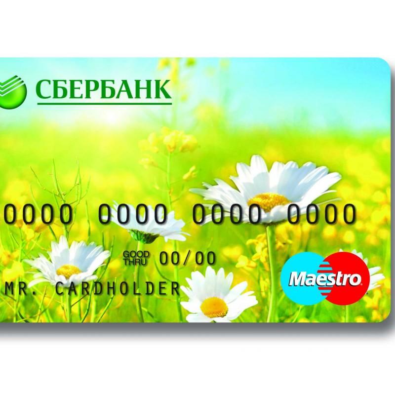 Быстрые займы онлайн на киви кошелек vsemikrozaymy.ru