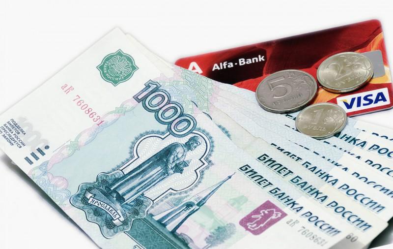 mozhno-oformit-kredit-sudimim-ranee-2