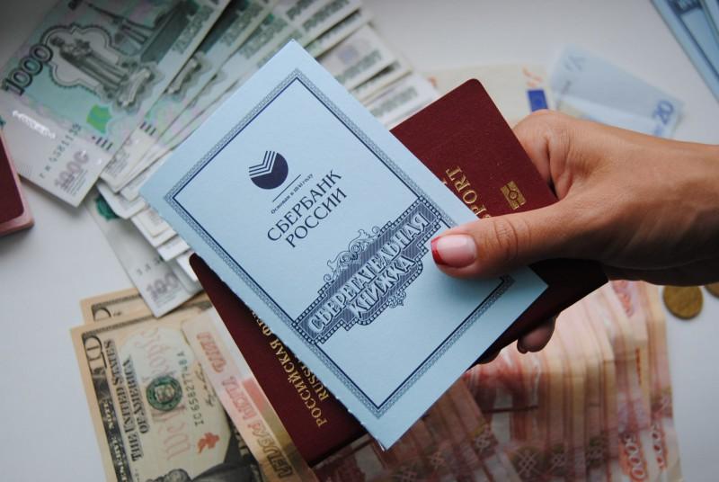 беларусбанк взять кредит