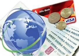 Срочный займ на карту без отказов и поручителей – здесь и сейчас