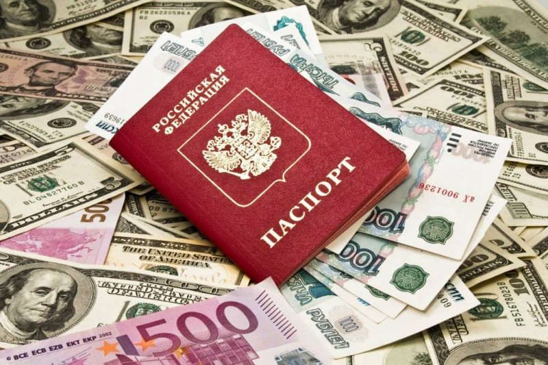 ипотечные кредиты в сбербанке условия