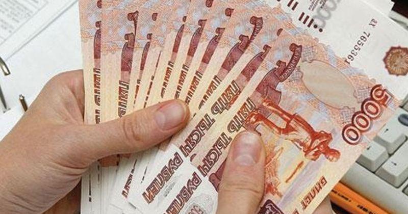 открытый банк оформить кредит
