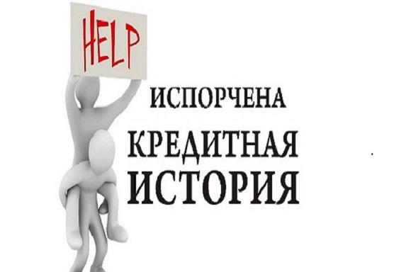 микрозаймы честное слово vsemikrozaymy.ru