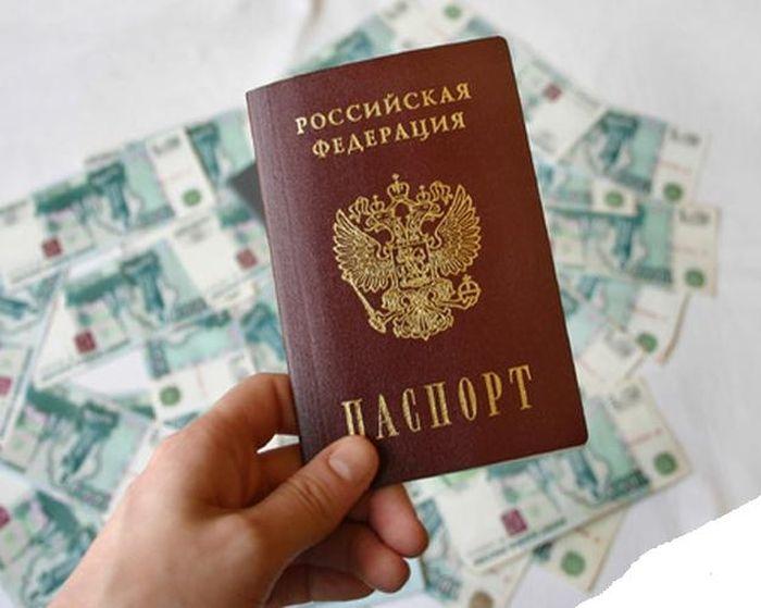 взять кредит наличными по паспорту в сбербанке без справок и поручителей