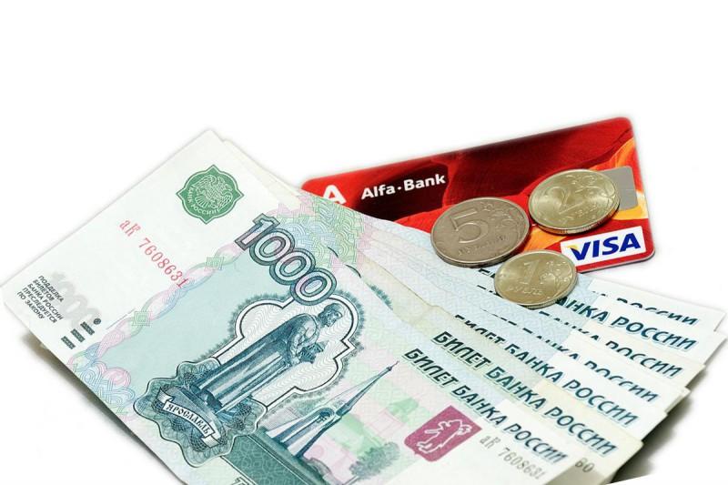 росбанк оформить кредит наличными